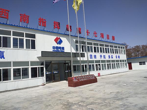 中国电建项目