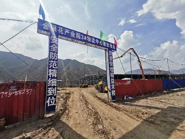 金银花产业园物流中心建设项目